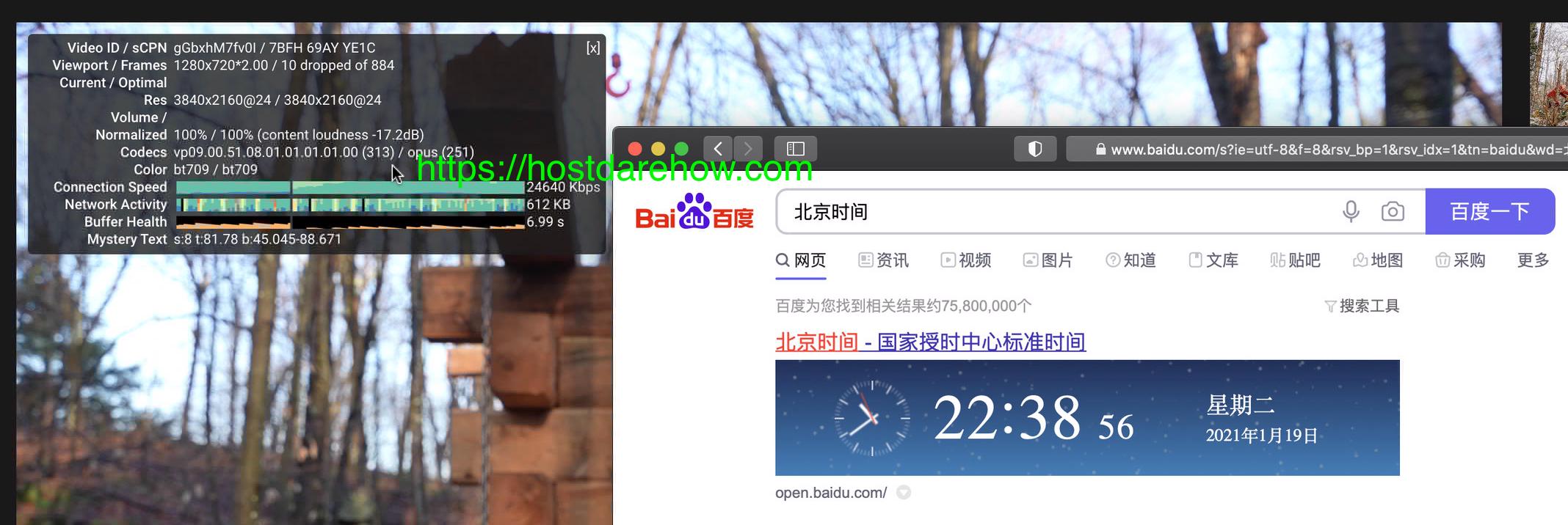 hostdare-cn2-gia-youtube-test