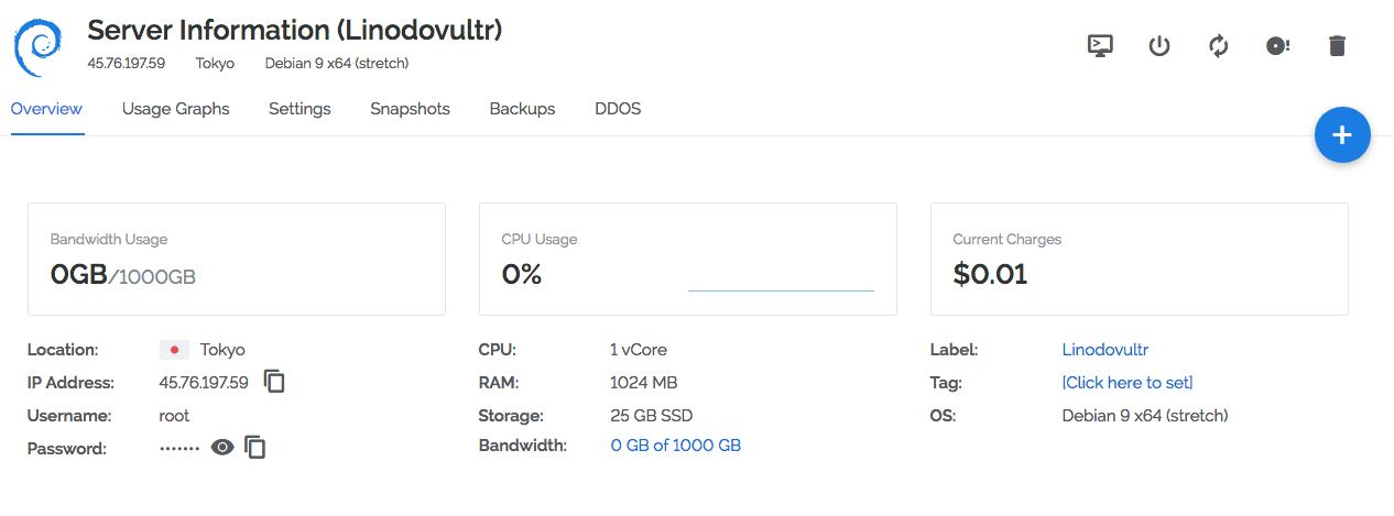 vultr-server-list